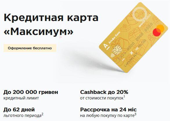 Бесплатно бесконтактная карта Visa Fishka и участие в программе FISHKA.