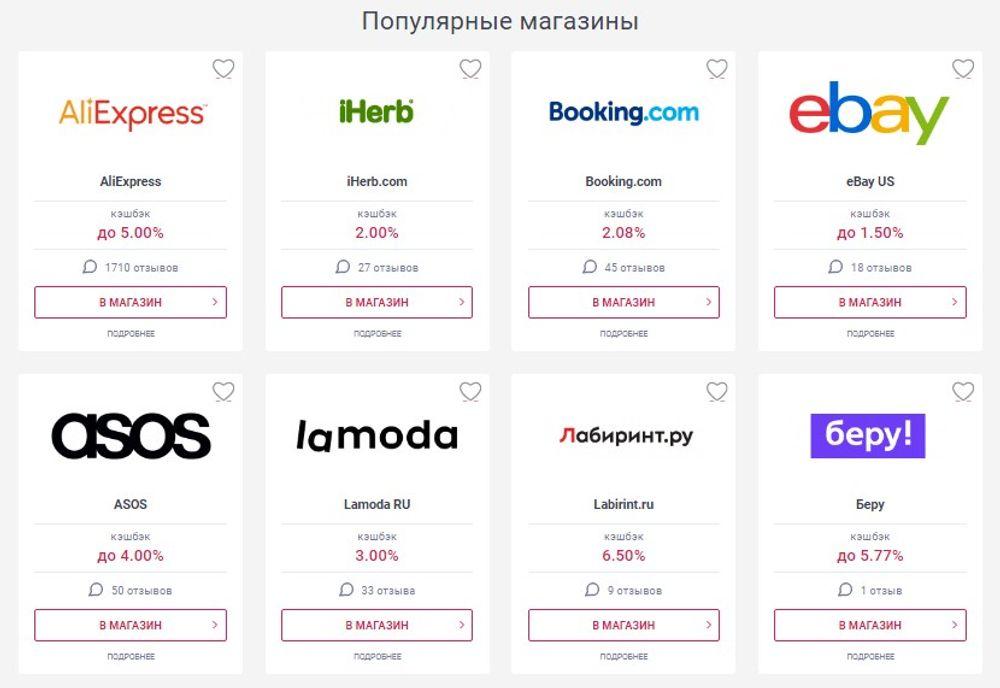 Магазин smarty sale hhht us fix price ru moodle
