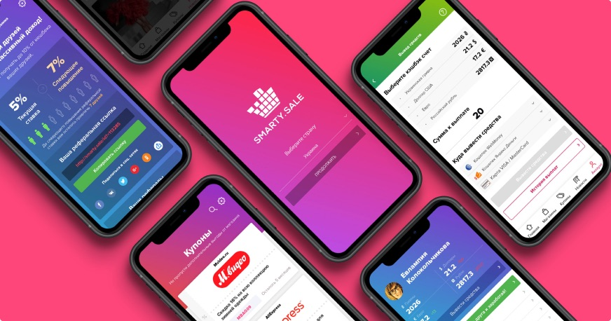 Мобильные приложения кэшбэк сервисов: как выбрать лучшее? 2 | Back.One